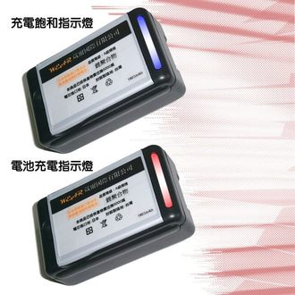 葳爾洋行 Wear LG BL-53RH 便利充電器【隱藏式插頭】Optimus GJ E975W