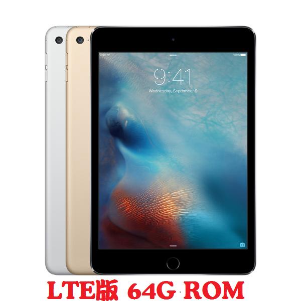 【贈ELECOM 耳罩式耳機+平板立架】蘋果 Apple iPad mini 4 4G版 64GB【葳豐數位商城】