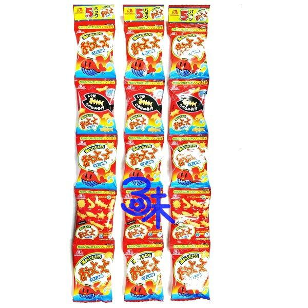 (日本)  MORINAGA 森永5連小魚餅 ( 森永串串包系列 小魚餅乾 森永小魚鹽味點心餅) 1組3條 (50公克 *3條) 特價 205 元【 49814309】( 平均1條 68.3 元)