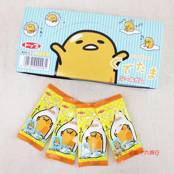 【0216零食會社】日本TOP-蛋黃哥口香糖(蘇打味)單入2.3g