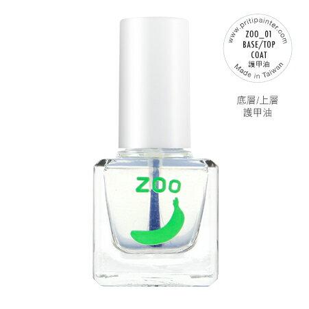 【安琪兒】台灣【zooㄖㄨˋ】拋棄式指甲油-綠綠香蕉油 0
