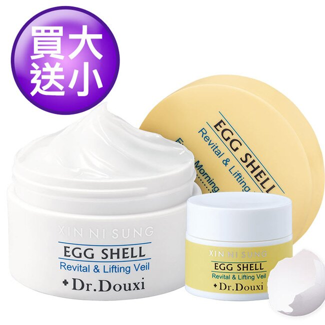 Dr.Douxi朵璽 賦活新生卵殼膜
