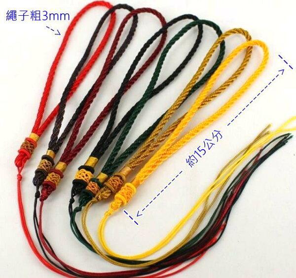 3mm中繩開運吊飾吊繩批發 / 單條 (波蘿結款) 汽車吊飾包包吊飾吊繩DIY材料