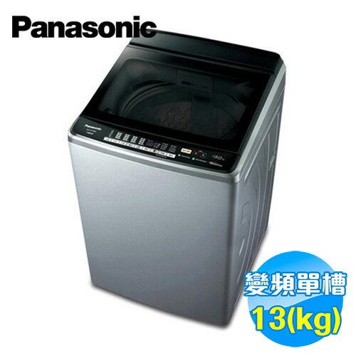 國際 Panasonic ECO NAVI+nanoe 雙科技變頻洗衣機 13kg NA-V130BBS