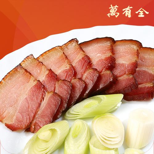 湖南臘肉/五花切片