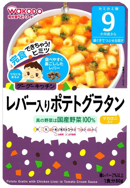 【Wakodo和光堂】馬鈴薯焗烤通心麵 9m - 限時優惠好康折扣