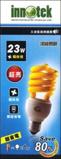 《台南悠活運動家》SPI-F-23 省電螺旋驅蚊燈泡23W 110V