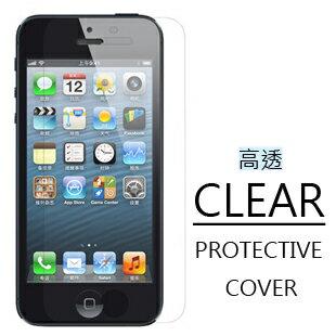 iPhone5S 高清晰 4H防刮 PET3層 靜電保護貼 Enya恩雅(郵寄免運)