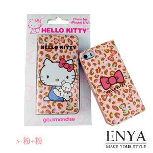 iPhone5S 日本三麗鷗 KITTY 雙色繽紛豹紋側掀皮套 Enya恩雅(郵寄免運)