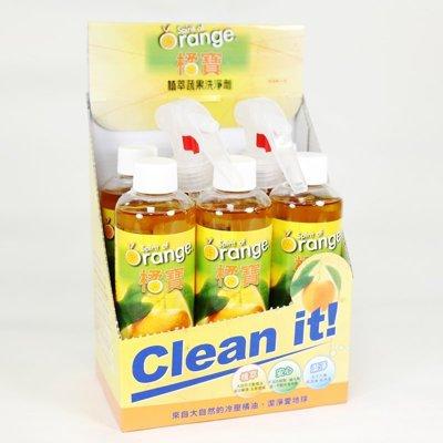 橘寶~植萃蔬果洗淨劑*6罐/組(送2個噴頭) Vitamix TNC調理機指定專 (陳月卿推薦)