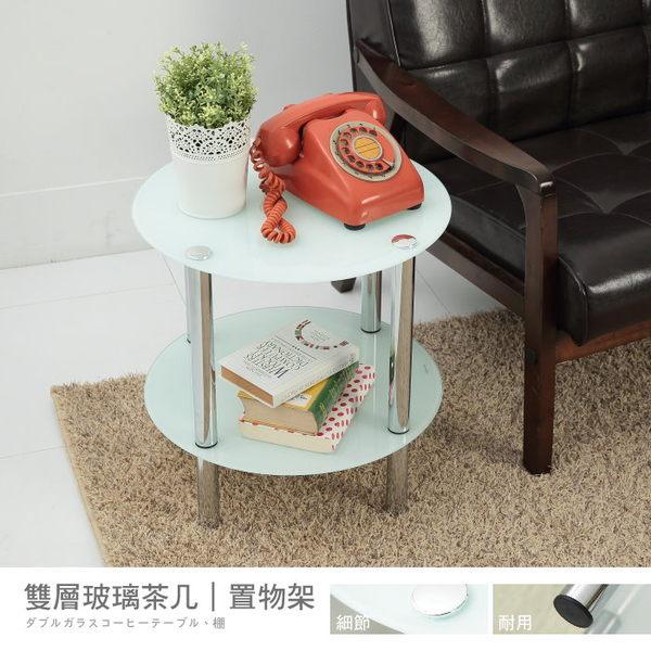 超便宜【SH-452】《雙層玻璃茶几桌》書櫃/書桌辦公桌/工作桌/收納櫃/衣櫥/衣架 台灣製造