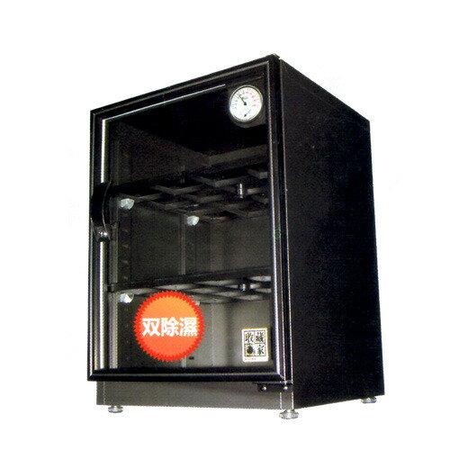 【免運】收藏家 AX2-80 雙模式高智能雙除濕電子防潮櫃 《76公升》