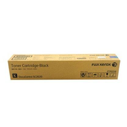 【免運】富士全錄 Fuji Xerox 原廠黑色 (K) 標準容量碳粉匣 CT202246 適用 SC2020