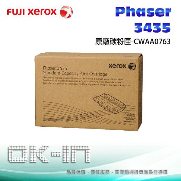 【免運】Fuji Xerox 富士全錄 原廠高容量碳粉 CWAA0763 適用 Phaser 3435