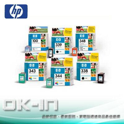 【OKIN】HP 原廠黑色墨水匣 C9351AA 21號 印表機耗材 噴墨印表機