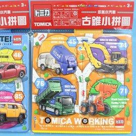 16片多美小汽車拼圖 TM019C.F古錐小拼圖 幼兒拼圖 MIT製/一個入{促50}~正版授權