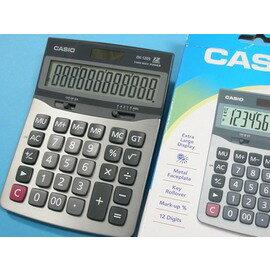 CASIO卡西歐桌上型計算機DX-120S雙電源設計12位數/一台{700}