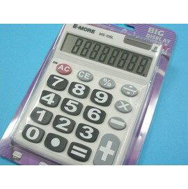E-MORE計算機MS-108L中小桌上型計算機 8位數(大字體)/一台{199}