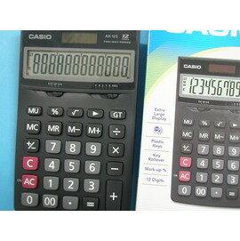 CASIO卡西歐AX-12S 商用計算機12位數中長型/一台{500}
