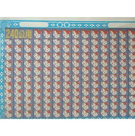 240當 抽當用抽抽樂紙牌(公用1-240號紙牌)/一組入{促22}