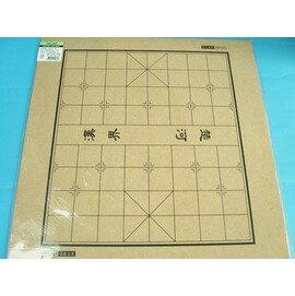 圍棋板+象棋板(木質.雙面兩用)/一片入{促80}