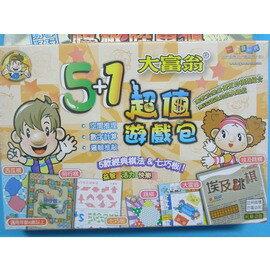 大富翁遊戲盤5+1超值遊戲包G60/一盒入{定100}