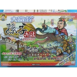 大富翁遊戲盤/孫子兵法E704/一盒入{定120}