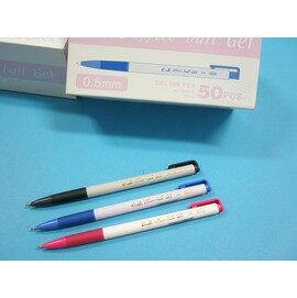 中性筆OB.200A護套舒握型中性筆0.5mm/一支入{定15}