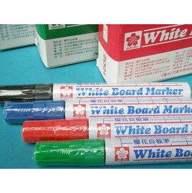白板筆 櫻花白板筆(黑.紅.藍.綠)日本製/一支入{定45}