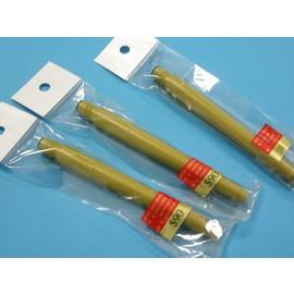 日本吳竹直液式毛筆/專用卡水補充墨水管MTG-60(金色)/支{90}