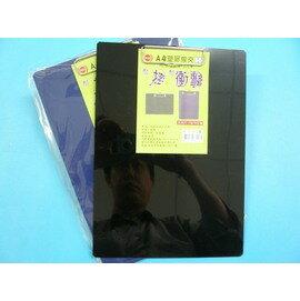 巴士塑膠板夾A4塑膠板夾 32cm x 23cm NO.7016CC(直式.橫式)MIT製/一個入{定50}
