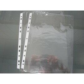 11孔內頁.A4資料夾11孔夾PP透明補充內頁袋(台灣製)100張入/一包{定100}