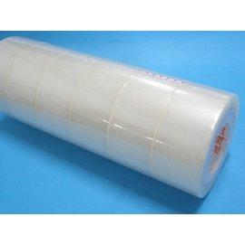 包裝膠帶 炎洲飛雁牌OPP膠帶 封箱膠帶(透明)48mm x 80M MIT製/{定40}一件/ 120個入