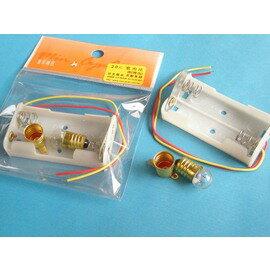 電池座+燈泡 教學實驗用電池座組(使用3號電池)/一組入{定20}