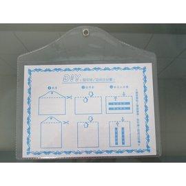 A5吊式透明套 Trust輕便獎狀袋 PVC透明公告欄袋(橫式)22.5cm x 16cm/一個入{定20}