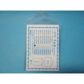 B5吊式透明套Trust輕便獎狀袋 PVC透明公告欄袋(直式)19.5cm x 27cm/一個入{定25}