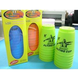 速疊杯 競技疊杯 疊疊杯 飛疊杯史塔克CF111562比賽用智力疊杯樂12個入(粉彩版)/一盒入{促150}
