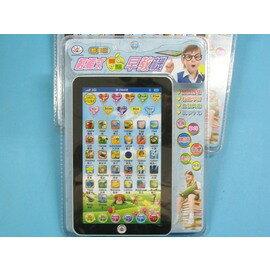平板輕觸式新款迷你型雙語中英文早教機學習機 兒童益智玩具(附電池)/一台入{促250}