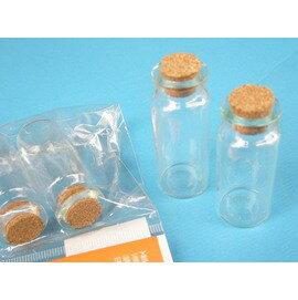 軟木玻璃罐 軟木玻璃瓶 軟木塞星沙瓶 瓶中信瓶(中型) 高52mm/{定15}一袋12包入(共24個入)~3109~