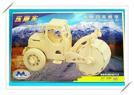 DIY木質3D立體拼圖 木製工程車模型(P027壓路機)/一組入{促99}