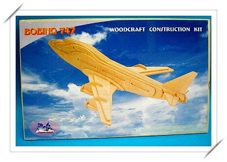 DIY木質3D立體拼圖(P039波音747飛機.大2片入)/一組入{定99}