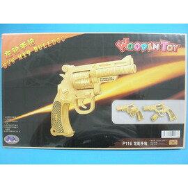 DIY木質3D立體拼圖(P116左輪手槍.大2片入)/一組入{促99}