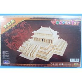 DIY木質拼圖 3D立體拼圖 立體模型屋 四聯木質拼圖 組合式拼圖(G-P231太和殿.大7片入)/一組入{定350}