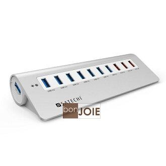 ::bonJOIE:: 美國進口 Satechi Premium 10 Port Aluminum USB 3.0 Hub 鋁合金材質 十孔 集線器 (銀白款)(內含 3 個 USB 充電埠) 10-Port
