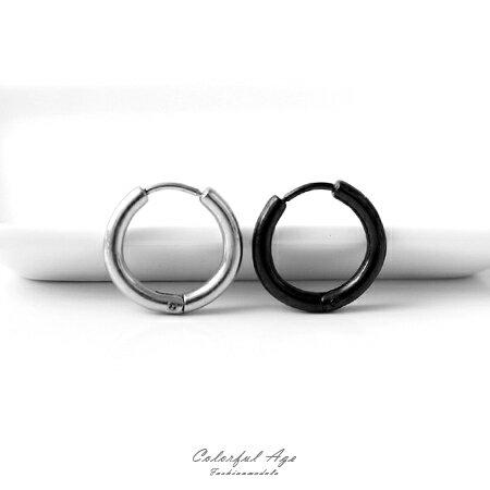 耳環 簡約圈圈造型耳針穿針式 簡潔、百搭、牢固 送禮或自用都適合 柒彩年代【ND283】單支價格 - 限時優惠好康折扣