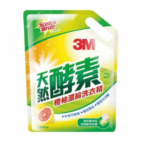 【3M】 天然橙柚洗衣精補充包1600mI/LR101