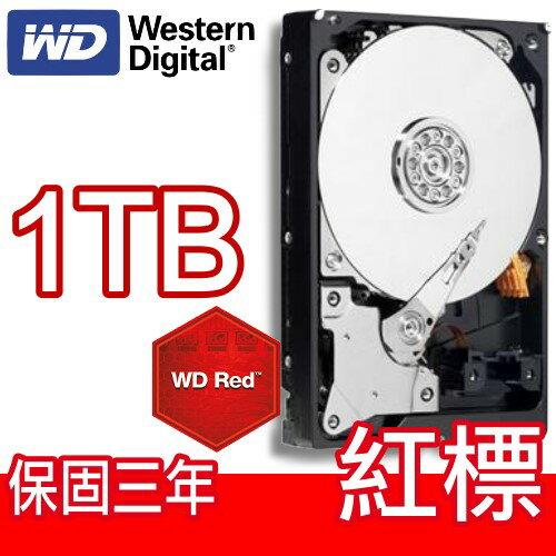 WD 威騰 10EFRX 1TB / 1T【紅標 / NAS碟 / 64M 】3.5吋 SATA3 內接硬碟