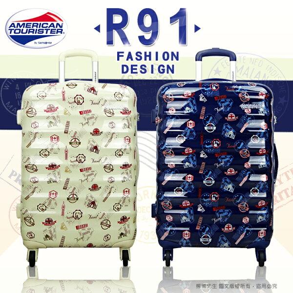 《熊熊先生》白色限定 69折! 新秀麗Samsonite 美國旅行者 29吋 行李箱/旅行箱TSA海關鎖 靜音輪 R91