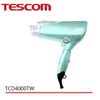 美容家電到新色上市-TESCOM膠原蛋白負離子吹風機TCD4000TW 健康 公司貨 0利率 免運NA45/NA96可參考