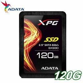 ADATA威剛 XPG SSD SX930系列 120GB 7mm 2.5吋 SATA3 固態硬碟